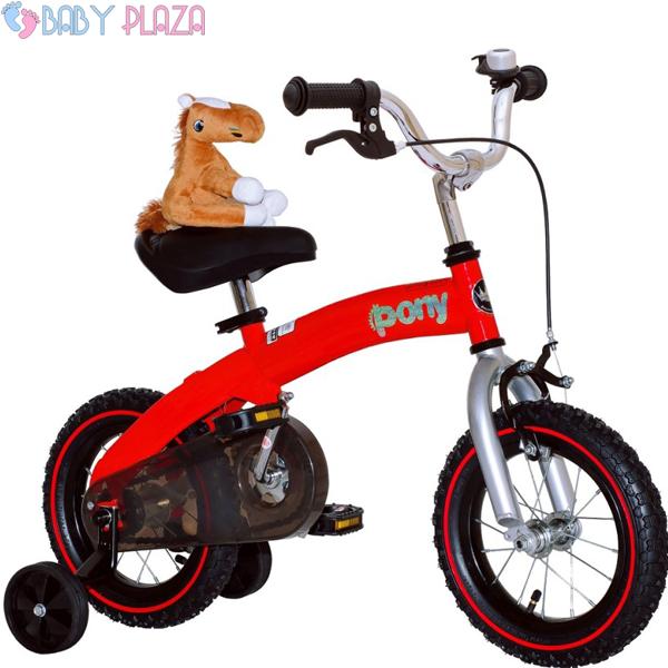 Xe đạp cân bằng Royal Baby Pony B4 (2 in 1)